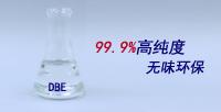 二价酸酯DBE月销量1600吨