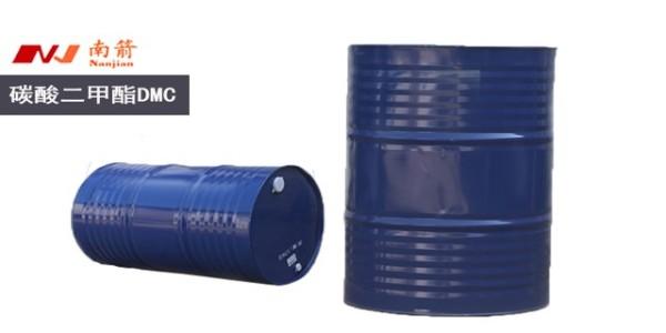 碳酸二甲酯操作注意事项与储存