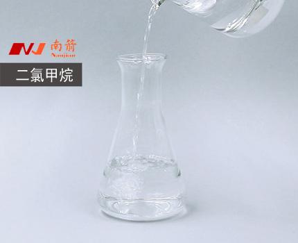 二氯甲烷特性