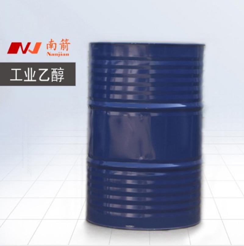 工业乙醇2 (1)