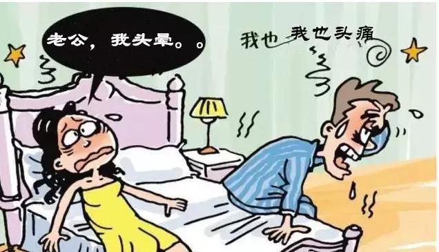 甲醇早期中毒症状