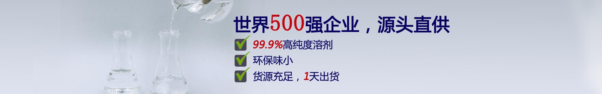 南箭化工-世界500强企业 源头直供