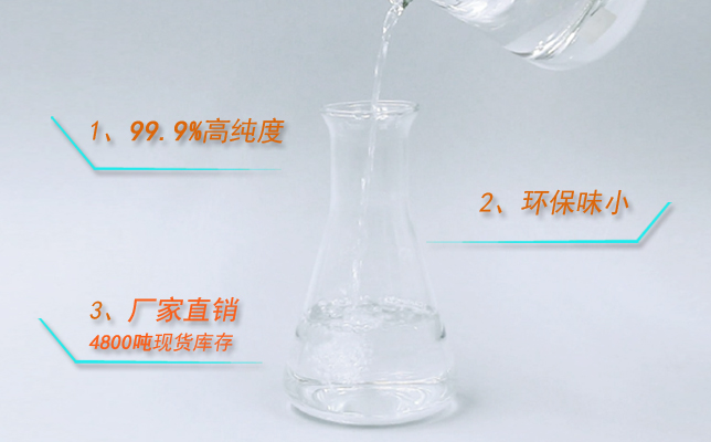 东莞D40溶剂油