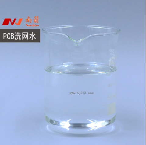 PCB洗网水 (2)