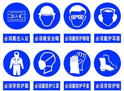 工业酒精安全标识