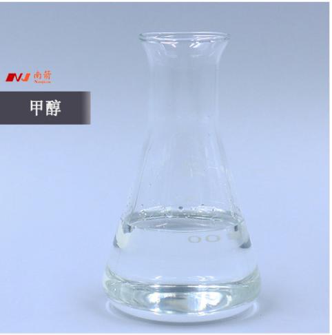 广州甲醇生产厂家