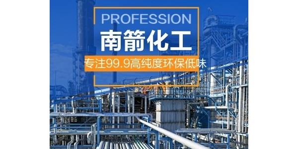 乙二醇乙醚醋酸酯CAC应急处置程序