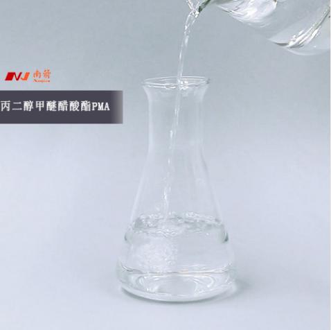 概述:丙二醇甲醚醋酸酯PMA的作用?