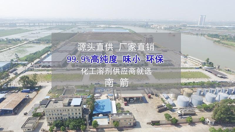 在东莞,帮您找一个合适的批发二甲基甲酰胺厂家!--南箭化工