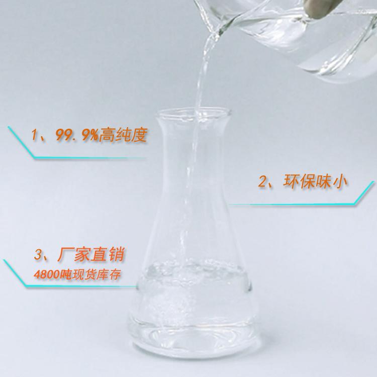 广东酒精生产厂家