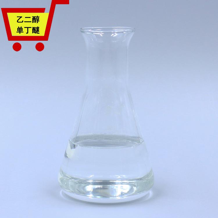 乙二醇单丁醚