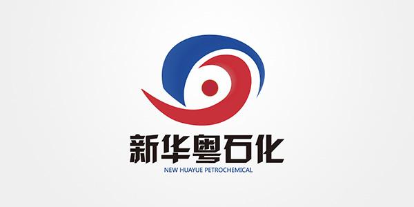 南箭化工合作伙伴-新华粤石化