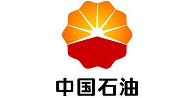 南箭化工合作伙伴-中石油