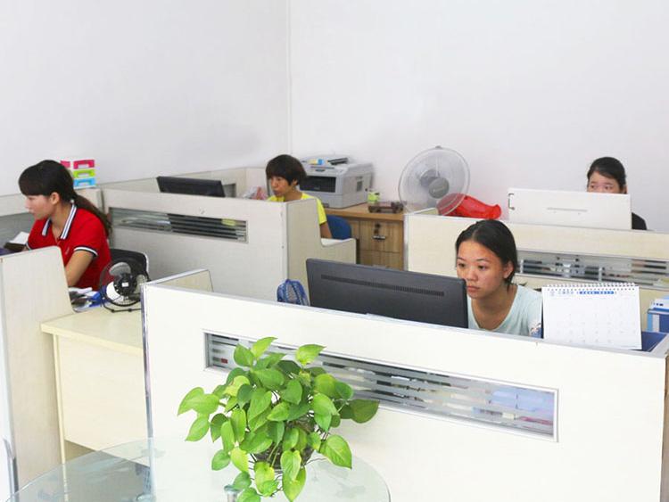 南箭化工-办公室