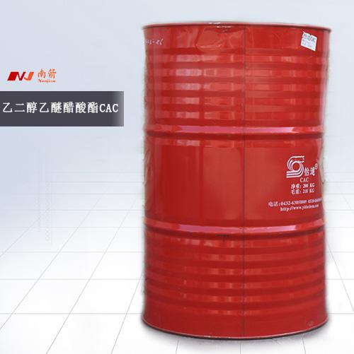乙二醇乙醚醋酸酯CAC(怡达)