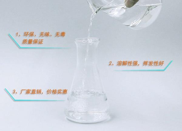 简述D40溶剂油有哪些特性,可以用在哪方面