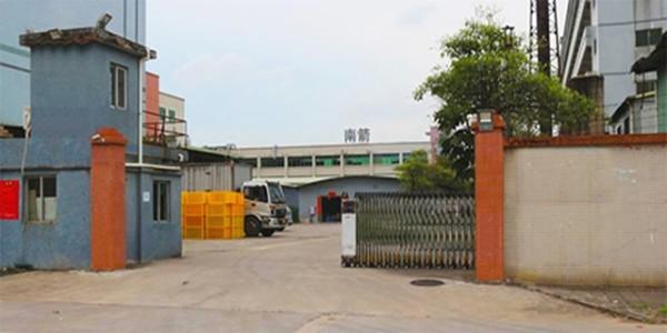 工业酒精生产厂家