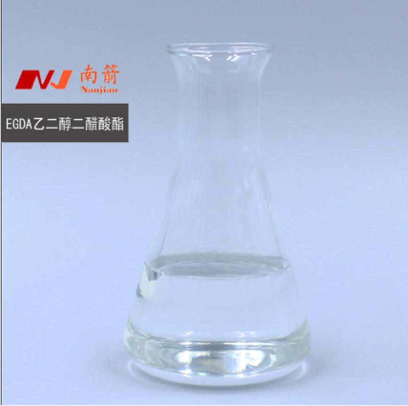 乙二醇二醋酸酯egda