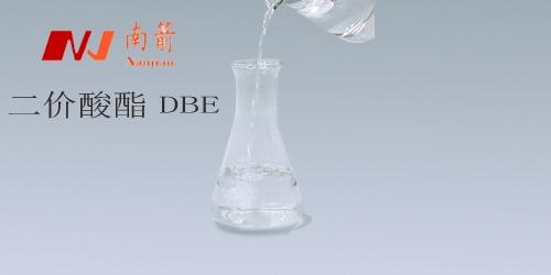DBE溶剂