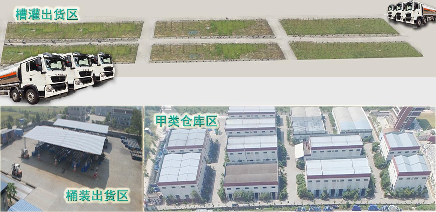 南化工公司仓库图