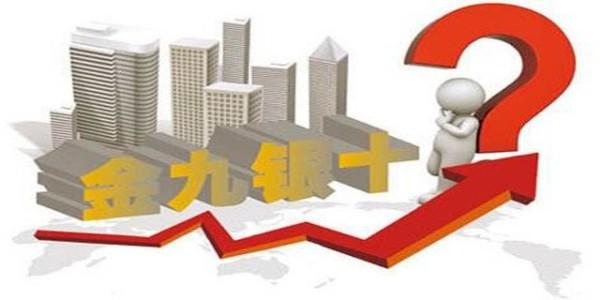 金九银十,白电油、二甲苯等化工产品迎来了涨价潮高峰期!