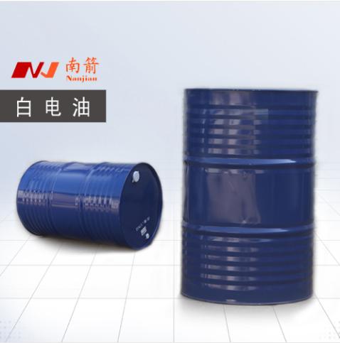 深圳白电油厂家