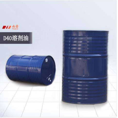 d40环保溶剂油批发