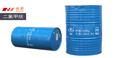 【感谢信】感谢东莞中堂客户,又购买南箭二氯甲烷一个柜的产品!