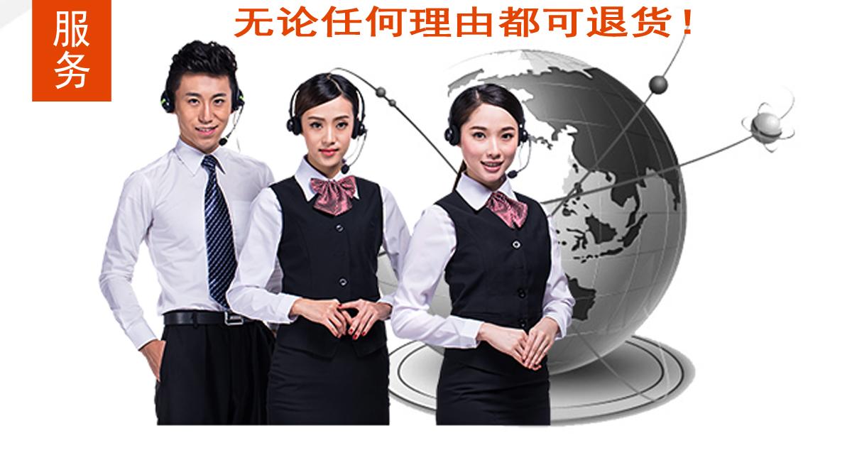 广州防白水批发