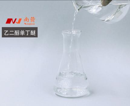 乙二醇单丁醚特性