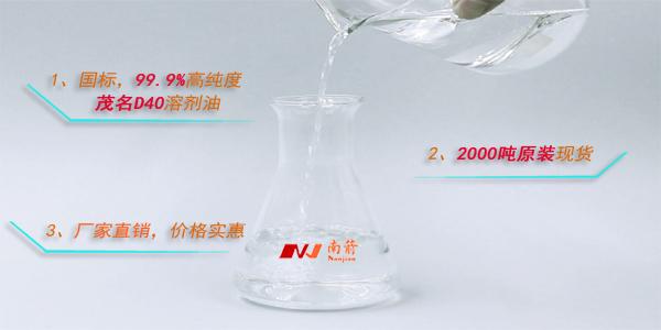 白电油白电油和酒精哪个好?