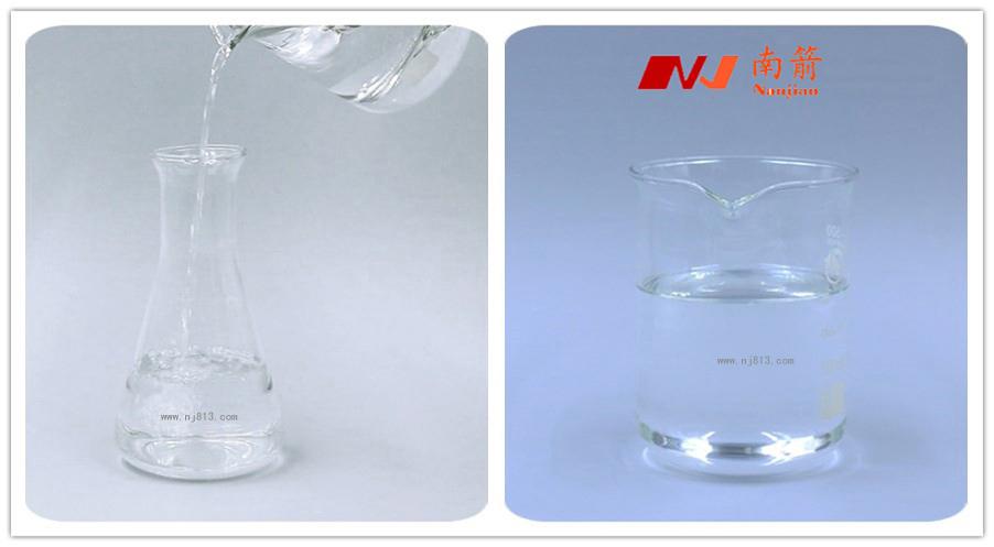 洗网用防白水样品