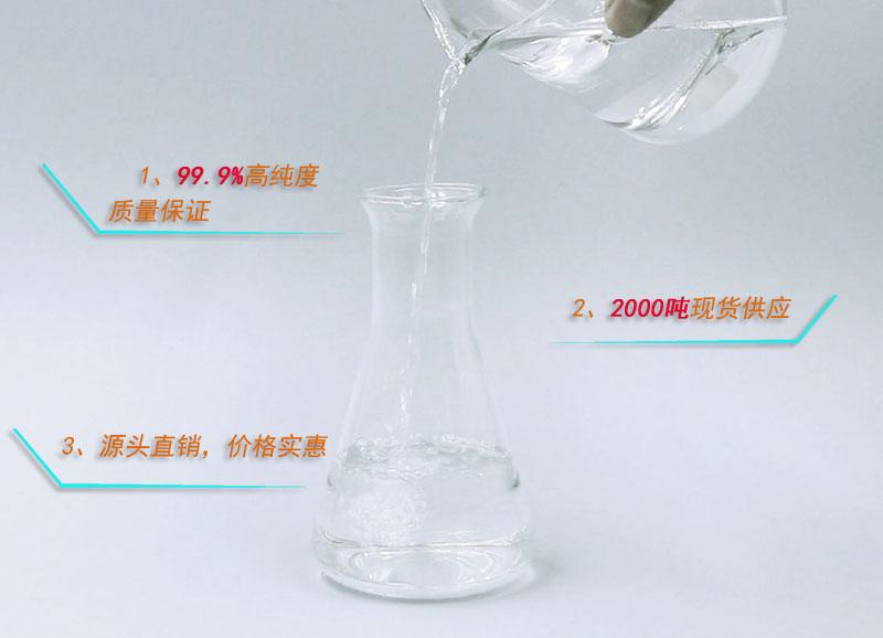 选择防白水性价比高的小技巧!