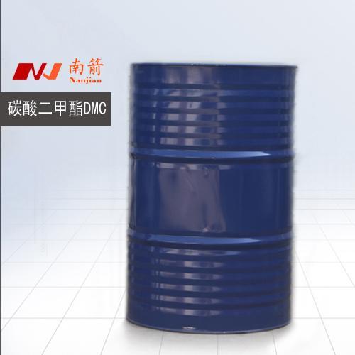 碳酸二甲酯DMC