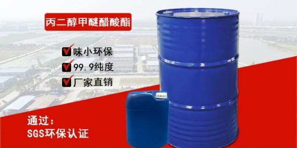 D40溶剂油厂家