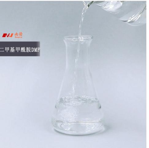 二甲基甲酰胺DMF生产厂家,南箭化工品质与价格并重,免费试样!