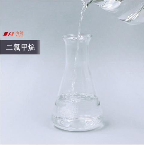 概述:二氯甲烷的密度和沸点是多少?