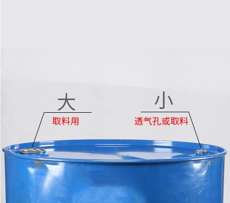 D40溶剂油设计