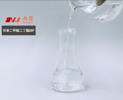 邻苯二甲酸二丁酯DBP特性