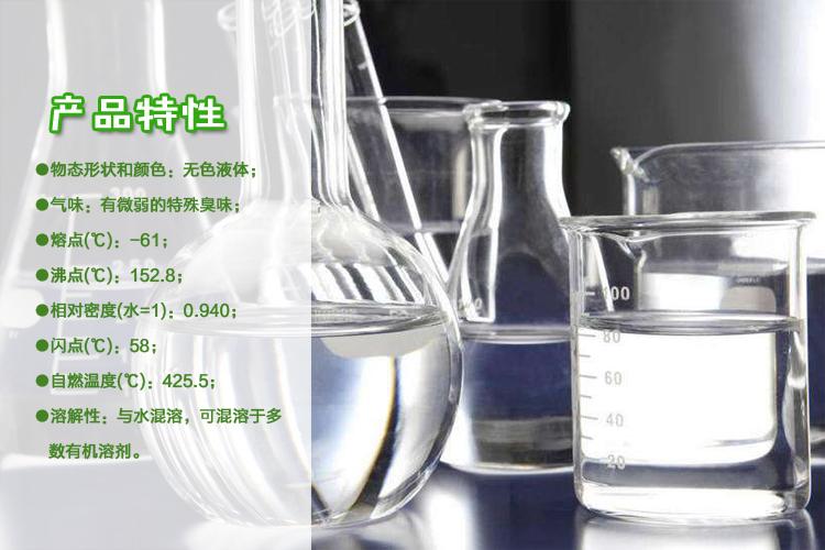 东莞二甲基甲酰胺厂家