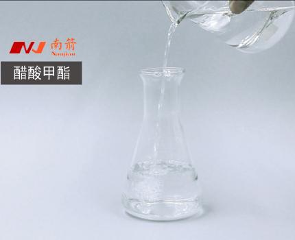 醋酸甲酯特性