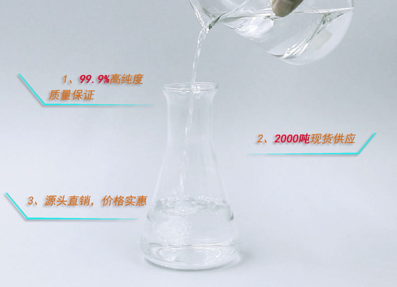 广东工业级防白水