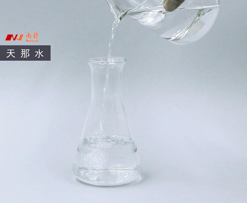 使用过的天那水清洗剂该如何处理?