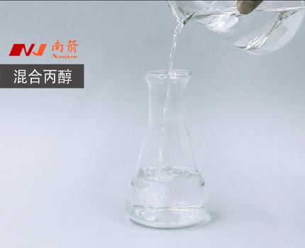 混合丙醇特性