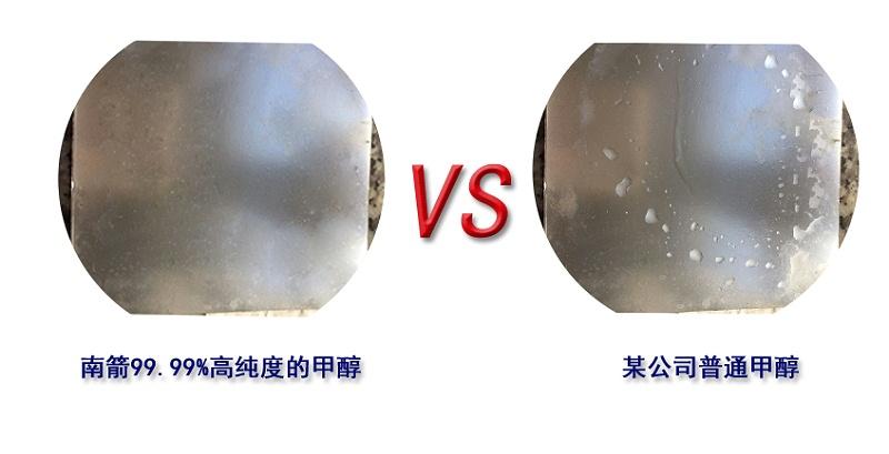 低价格的白电油与高质量的白电油,您会怎么选?