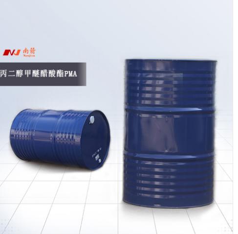 丙二醇甲醚醋酸酯PMA2 (2)