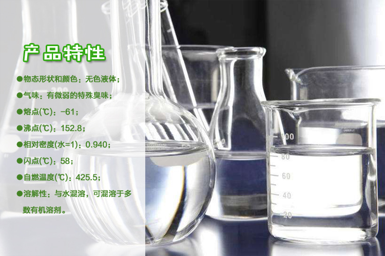 二甲基甲酰胺供应商